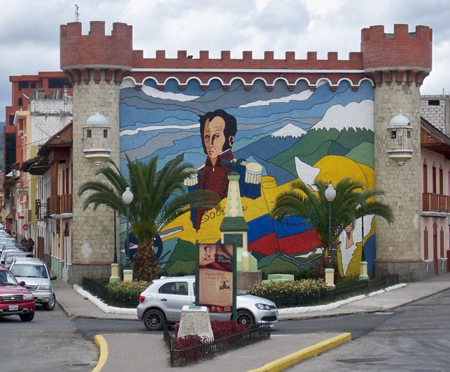 Simon Bolivar ist in Loja überall anzutreffen. Er ist einer der wichtigsten Akteure bei den Unabhängigkeitskriegen gegen die spanische Kolonialherrschaft.